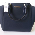 Buy Now:  Authentic Designer Handbags by Michael Kors MSRP $1,322