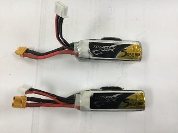 Selling: Used Tattu 3 cell 450Mah Lipo battery