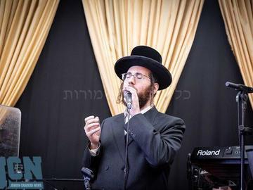 Accept Deposits Online: Moshe Eisenberg