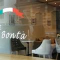 Workspace Profile: cafè Bontà