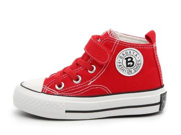 Vente avec paiement en ligne: Enfants Toile Chaussures Filles Baskets Haute Garçons Chaussures