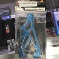Selling: Lower aluminum suspension arm