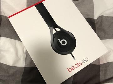 Myydään: Beat EP