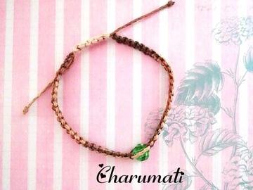 Sale retail: Bracelet 'Charumati'