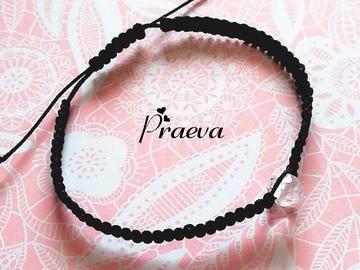 Sale retail: Bracelet  'Praeva'