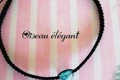 Sale retail: Bracelet  'Oiseau élégant'