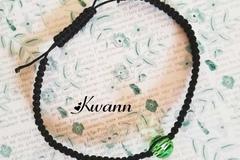 Vente au détail: Bracelet  'Kwann'