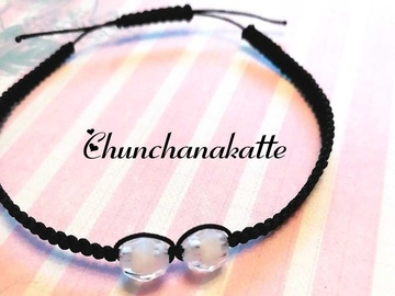 Sale retail: Bracelet  'Chunchanakatte'