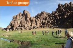 Réserver (avec paiement en ligne): Randonnée dans le massif du Siroua - Maroc