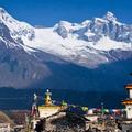 Réserver (avec paiement en ligne): Vallée de Tsum - Népal