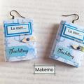 Vente au détail: Boucles d'oreilles  'Makemo'