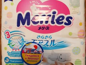 Myydään: Baby diapers