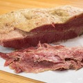 Online Listing: Famous Sliced Corned Beef by Sarges - 5 Pounds