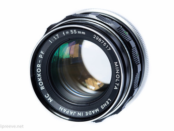 Vermieten: MINOLTA MC Rokkor 55mm f/1.7 (inkl. Adapter auf Sony E)