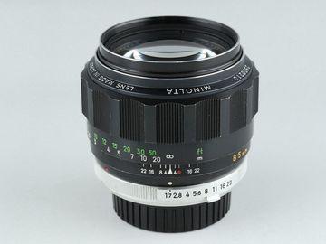 Vermieten: MINOLTA MC Rokkor-PF MD 85mm f/1.7 (inkl. Adapter auf Sony E)