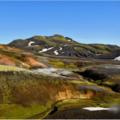 Réserver (avec paiement en ligne): Fjallabak hors des sentiers battus- Islande