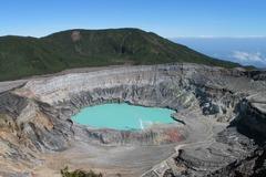 Réserver (avec paiement en ligne): Vélo entre mers et volcans - Costa Rica