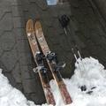 Vuokrataan (viikko): Liukulumikengät (Altai Skis Hok) + sauvat