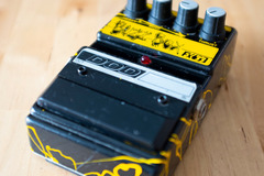 Renting out: DOD FX33 Buzz Box Octave Distortion RARE Pedal Rental