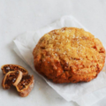 Online Listing: Fig and Goat Cheese Sconie (Mini-Scone) (24 units min)