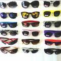 Buy Now: ArtWear Quality Sunglasses- Shatterproof Lenses - UV Protection