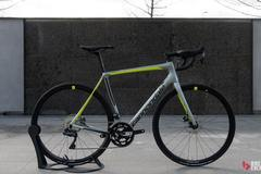 Weekly Rate: 2019 Cannondale Caad 12 disc 105