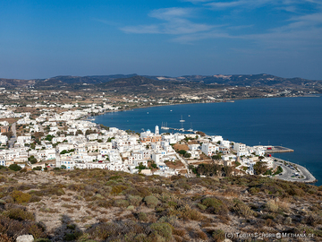 Offering with online payment: Milos volcano island