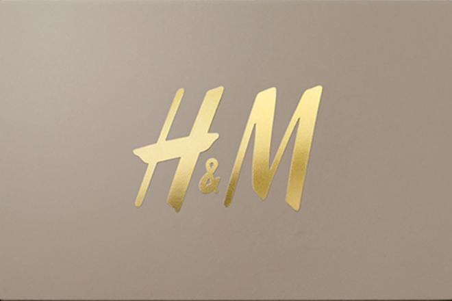 h et m carte cadeau 4 cartes cadeaux H&M (200€) à vendre pour seulement 160 € sur