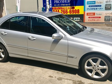 Selling: Mercedes Benz C200 for sale