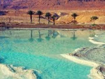 Offering with online payment: Dead Sea and Masada 1 day from Jerusalem