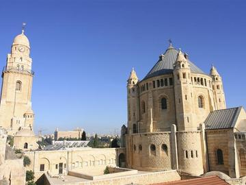 Offering with online payment: Jerusalem 1 day tour from Tel-Aviv