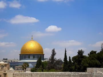 Offering with online payment: Jerusalem Daily tour  from Jerusalem