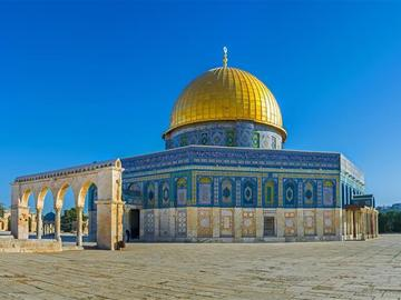 Offering with online payment: Jerusalem Half Day