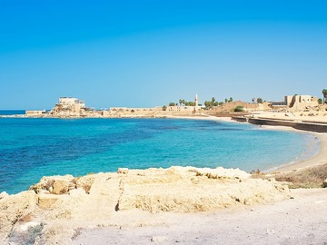 Offering with online payment: Caesarea, Acre and Haifa