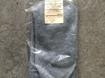 Myydään: MUJI indoor socks
