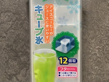 Selling: Ice cube tray