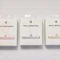 Buy Now: 10 piece Original Apple iPhone Lightning dock brand new