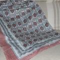 Vente au détail: Paréo imprimé batik à la main (CP4)