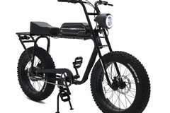 Daily Rate: Super73 eBike for Rent High performance, long range electric bike