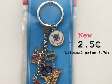 Selling: key chain