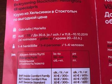 Selling: Viking line Helsinki - stockholm round trip voucher