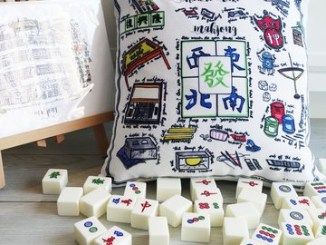 ":  ""How to make Mahjong"" Throw Pillow with Insert"