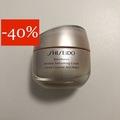 Venta: Crema Benefiance Shiseido SIN ESTRENAR (En tienda 100€)