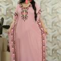 Vente au détail: Abaya Egyptiene
