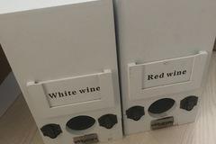 Ilmoitus: Viinipussilaatikot