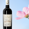 Buy Products: Petit Verdot 2018 (Sulfite Free)