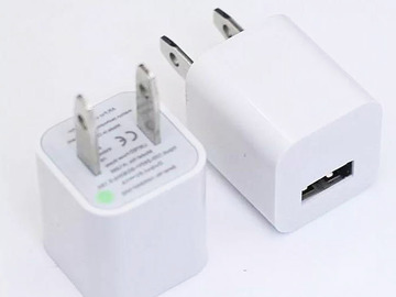 Buy Now: (500) Generic Wall Chargers for iPhones