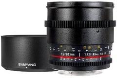 Vermieten: EF 85mm T1.5 Cine