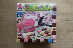 Giving away: macaroon making set