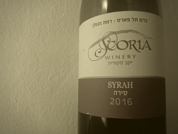 Artisan Products: Syrah 2016